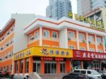 Sunflower Express Hotel - Weihai